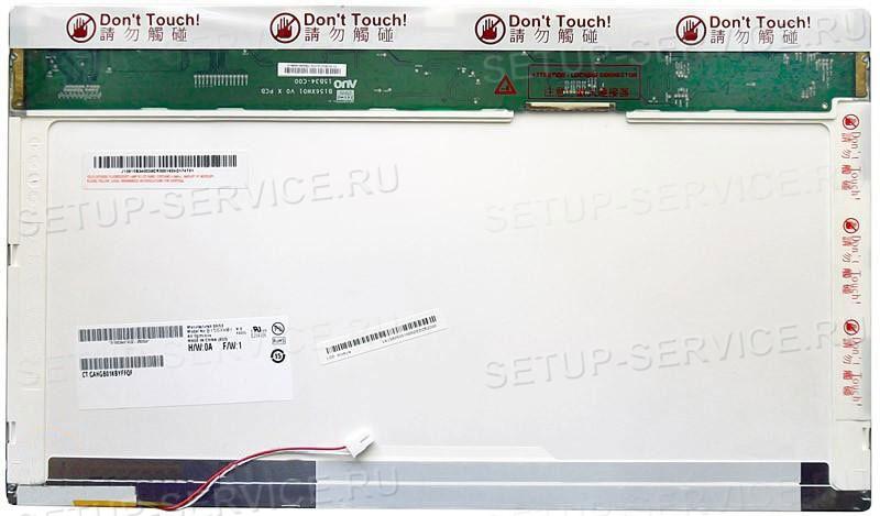 Матрица Для Ноутбука 15.6 Acer Aspire