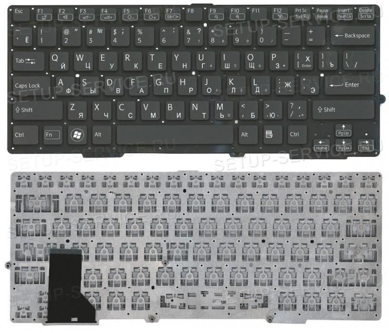 Сервисный центр ноутбуков sony в казани принтер canon 2920 сервисный центр в н.новгород - ремонт в Москве